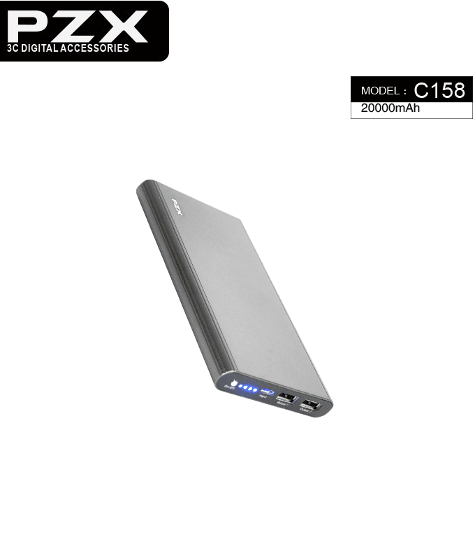 C158 Power Bank