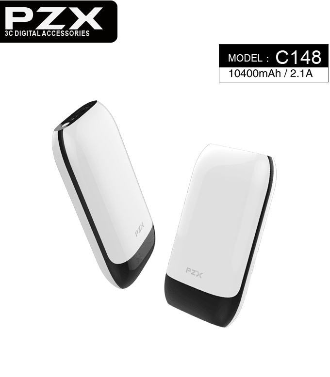 C148 Power Bank